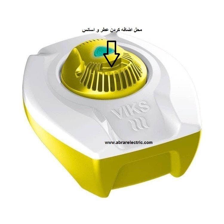 بخور گرم ویکس مدل ونوس vikse venos36